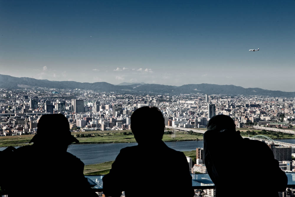 Il mio viaggio in Giappone.